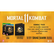 Mortal Kombat 11 Premium Edition PS4 Game (with Shao Kahn DLC) - Image 2