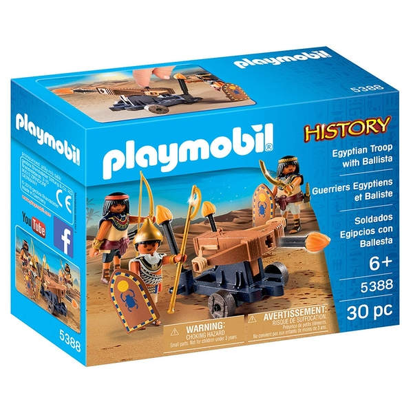 Playmobil Egyptian Troop with Ballista - Image 1