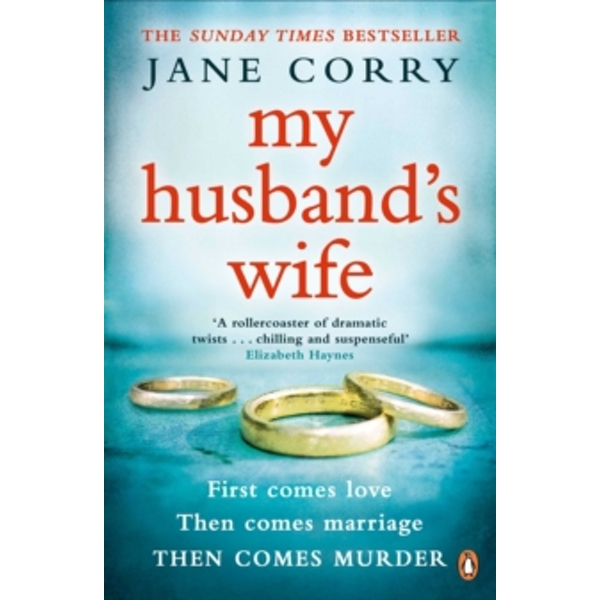 My Husband's Wife (Paperback, 2016)