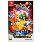 Pokken Tournament DX Nintendo Switch Game