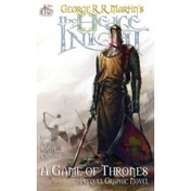 The Hedge Knight: The Graphic Novel by George R. R. Martin, Ben Avery (Paperback, 2013)