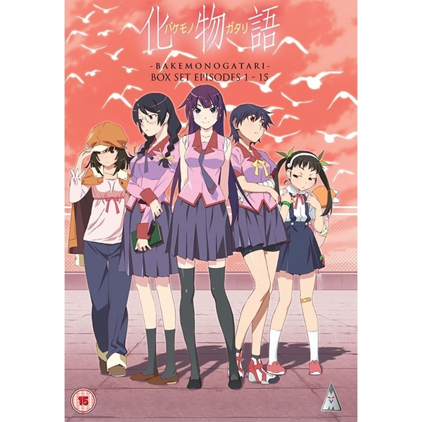 Bakemonogatari Collection DVD