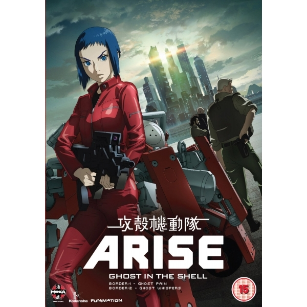 Ghost In The Shell: Arise - Parts 1 & 2 DVD