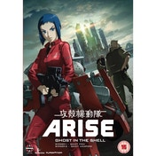 GITS ARISE: BORDERS 1 & 2 DVD