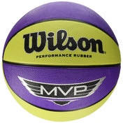 Wilson MVP Basketball Size 7 Purple