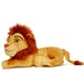Disney's The Lion King Simba 25cm Soft Toy - Image 2