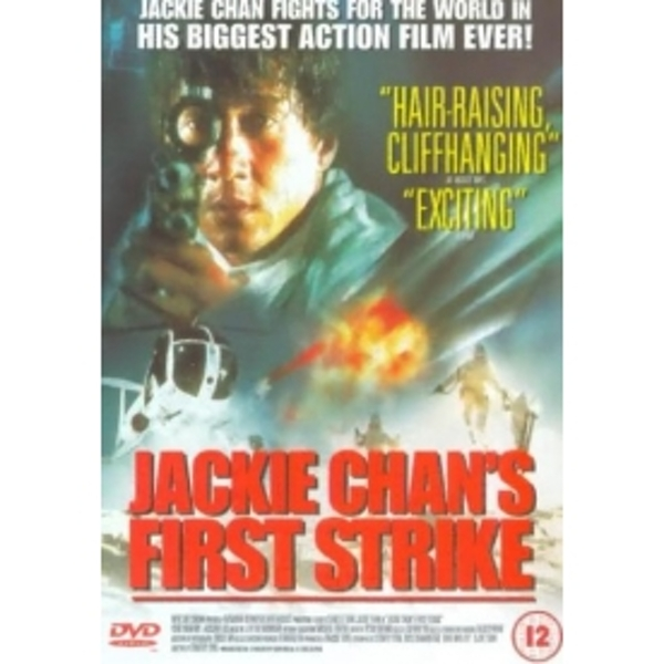 First Strike DVD