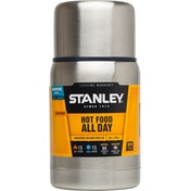 Stanley Adventure Vacuum Food Jar 709ml - Steel