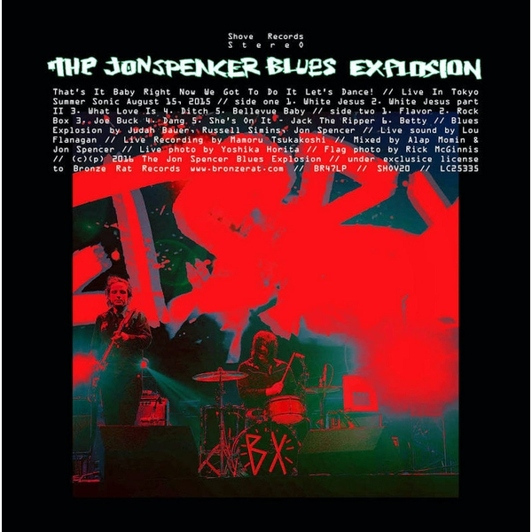 The Jon Spencer Blues Explosion - That's It Baby Right Now We Got To Do It Let's Dance! Vinyl