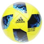 Adidas World Cup 2018 Glider Football Yellow