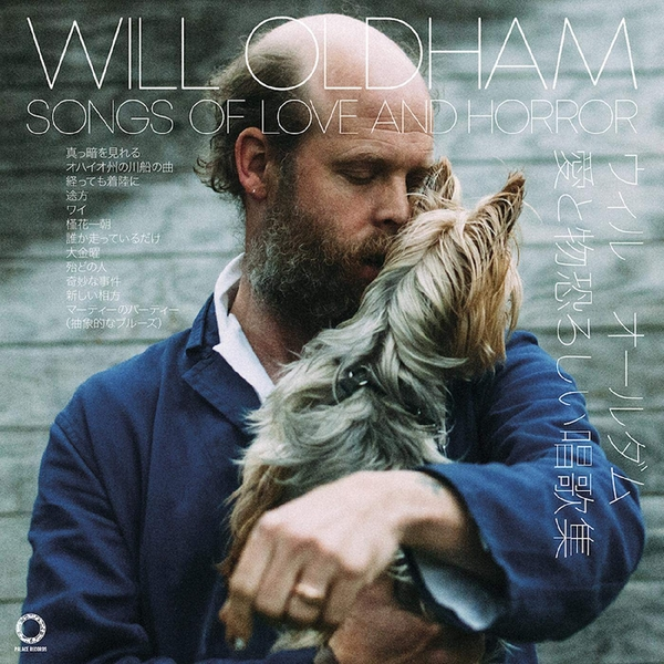 Will Oldham - Songs Of Love And Horror Vinyl