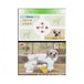 Nintendogs Dalmatian & Friends Game DS - Image 2