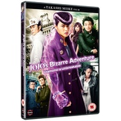 JoJo's Bizarre Adventure: Diamond Is Unbreakable DVD