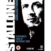 The Stallone Collection DVD