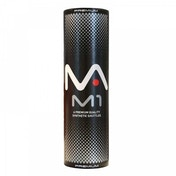 MANTIS M1 White Synthetic Shuttles 79 - Tube of 6