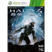 Ex-Display Halo 4 Game Xbox 360 (#) Used - Like New
