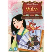 Mulan Musical Masterpiece DVD