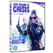 Our Brand Is Crisis DVD - Image 2