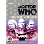 Doctor Who: The Mark of the Rani (1984) DVD