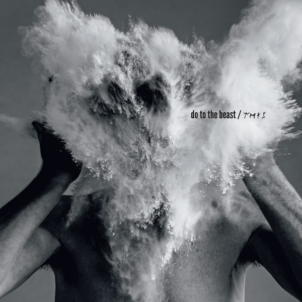 The Afghan Whigs - Do To The Beast Vinyl