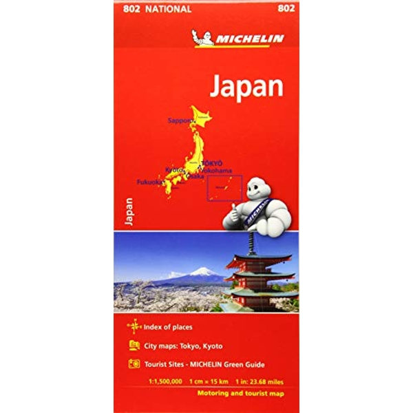 Japan - Michelin National Map 0802  Sheet map, folded 2018