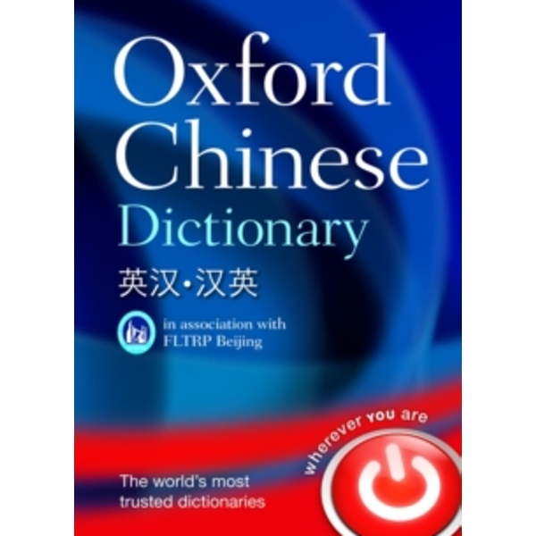 Oxford Chinese Dictionary: English-Chinese: Chinese English by Oxford Dictionaries (Hardback, 2010)