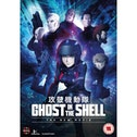 Ghost In The Shell: The New Movie DVD