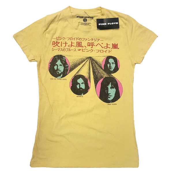 Pink Floyd - One Of These Days Ladies Large T-Shirt - Yellow