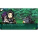 Etrian Odyssey 2 Untold The Fafnir Knight 3DS Game - Image 6