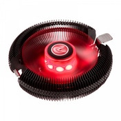 Raijintek Juno-X CPU Cooler - Red LED