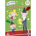Ben And Holly's Little Kingdom Vol. 4 The Elf Games DVD - Image 2