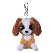 Lumo Stars Mini Keyring - Dog Wuff Plush Toy
