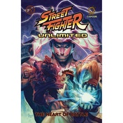 Street Fighter Unlimited: Volume 2