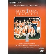 Manchester United - FA Cup Final Classics