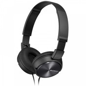 Sony Folding Stereo Headphones Metallic Black