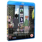 Eden Of The East Movie 1 King Of Eden Blu-ray