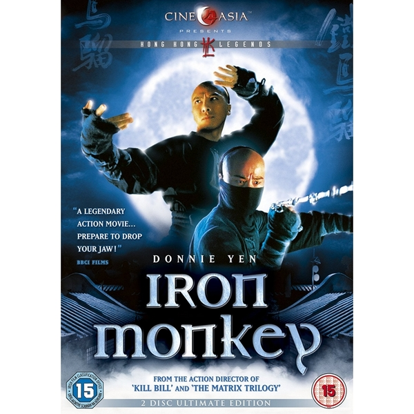 Iron Monkey 2 Disc Ultimate Edition DVD