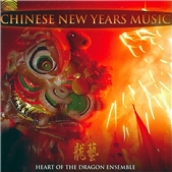 Chinese New Years Music CD
