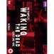 Waking The Dead - Series 1-9 DVD - Image 2