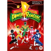 Mighty Morphin Power Rangers - Complete Season 1 DVD