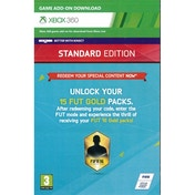 15 FUT Gold Packs for FIFA 16 Ultimate Team Digital Download for Xbox 360