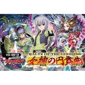 Cardfight Vanguard TCG Waltz Of The Goddess EB12 Extra Booster Box (15 Packs)