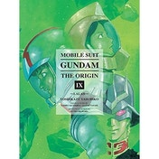Mobile Suit Gundam Origin Volume 9 Hardcover