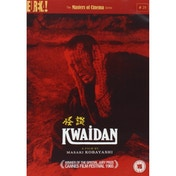 Kwaidan - Masters of Cinema series DVD