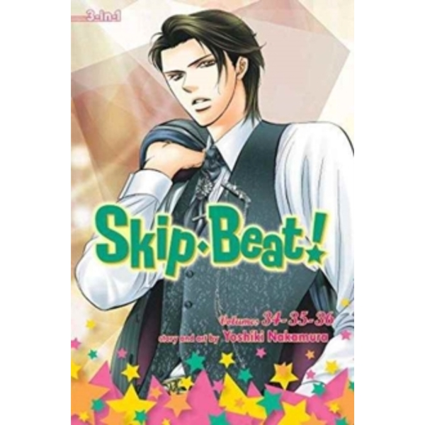 Skip Beat! (3-in-1 Edition), Vol. 12 : 12