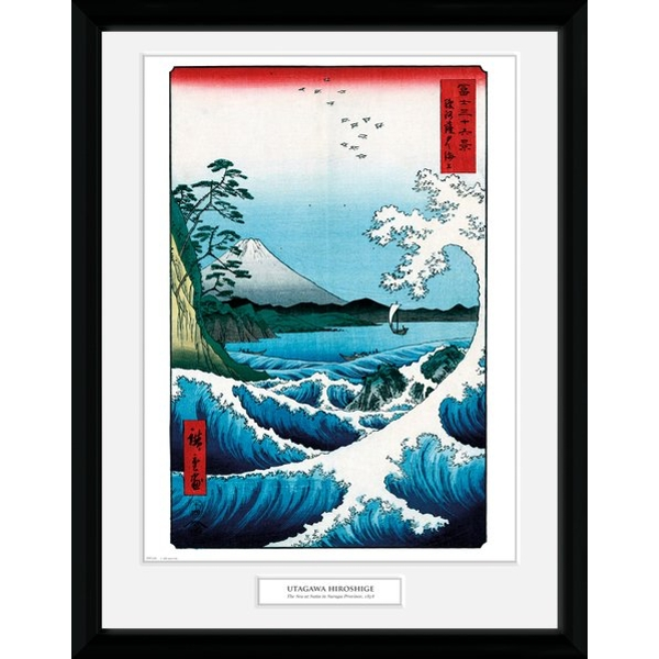 "Utagawa Hiroshige - The Sea At Satta 12"" x 16"" Collector Print"