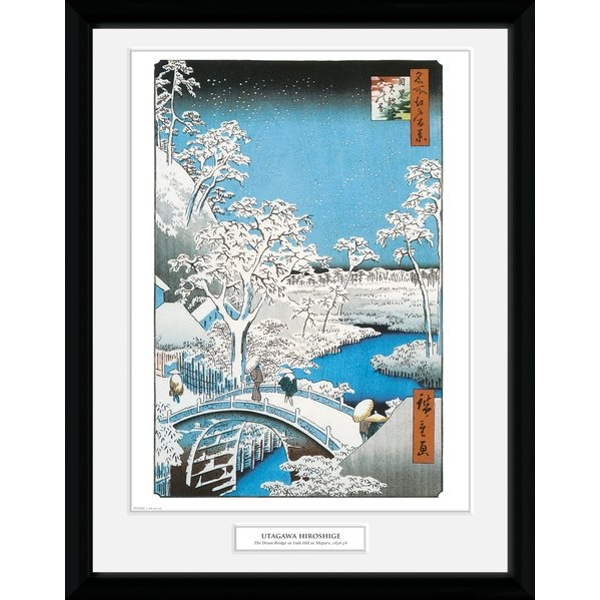 "Hiroshige The Drum Bridge 12"" x 16"" Collector Print"