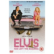 Elvis Has Left the Building DVD