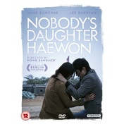 Nobody's Daughter Haewon DVD
