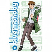 Blue Monday Volume 2: Absolute Beginners Paperback